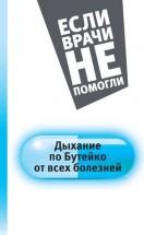 Комплексное лечение псориаза в Москве клиники институт псориаза в Москве