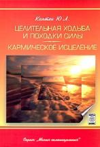 Основы медитации » скачать книги в форматах txt, fb2, pdf.