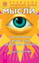 Сытин г. Н. Книги. Скачать бесплатно в форматах pdf, doc, txt и.